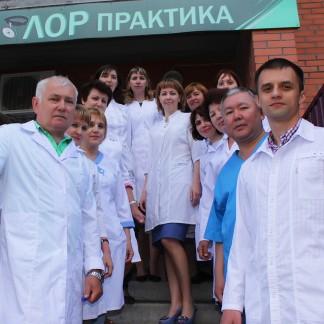 12 июня «ЛОР практика» отпраздновала шесть месяцев работы на новом месте
